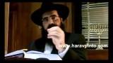 רבי שלמה / המשך הלכות חנוכה / בן איש חי