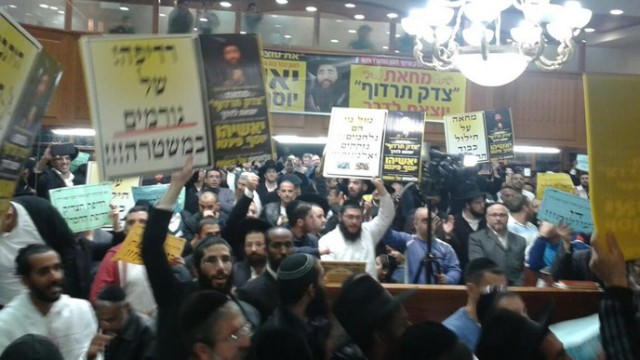 עצרת מחאה צדק צדק תרדוף בישיבה באשדוד