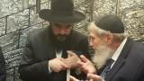 """הרה""""ג רבי שלמה – פורים קטן – אהבת ישראל וכוח האחדות"""