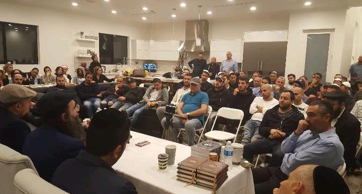 מוסר עצום על רבי שמעון בר יוחאי - התקיים בלוס אנגלס