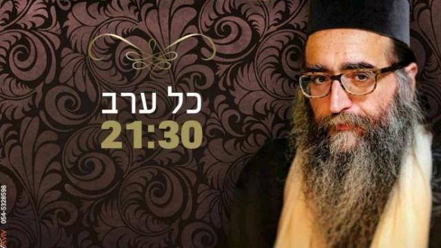 ארבע שעות של שאלות ותשובות בכל הנושאים ביהדות